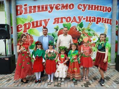 Вінуємо суницю першу ягоду-царицю Малий Самбір