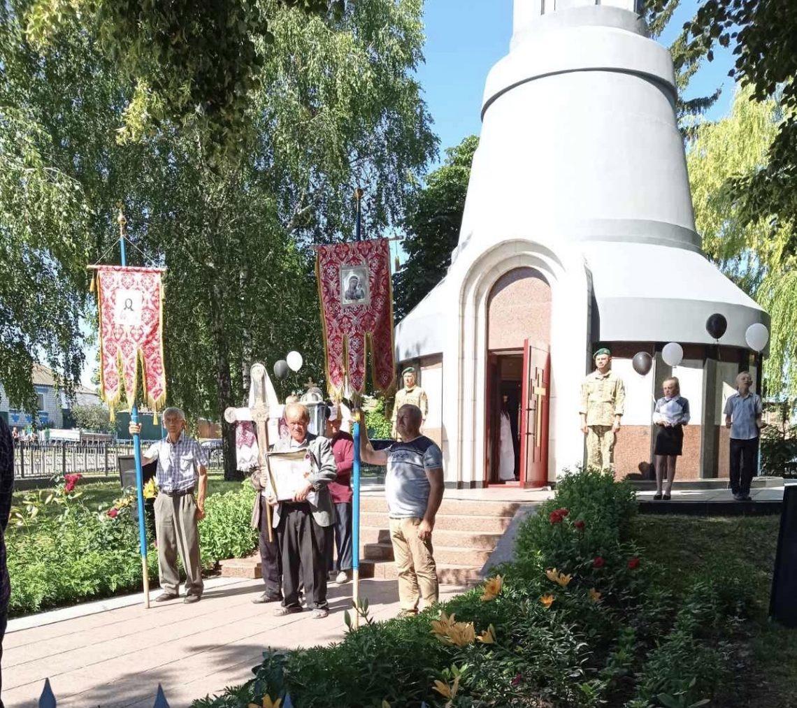 79-тій річниця пам'яті жертв нацизму в селі Нова Слобода