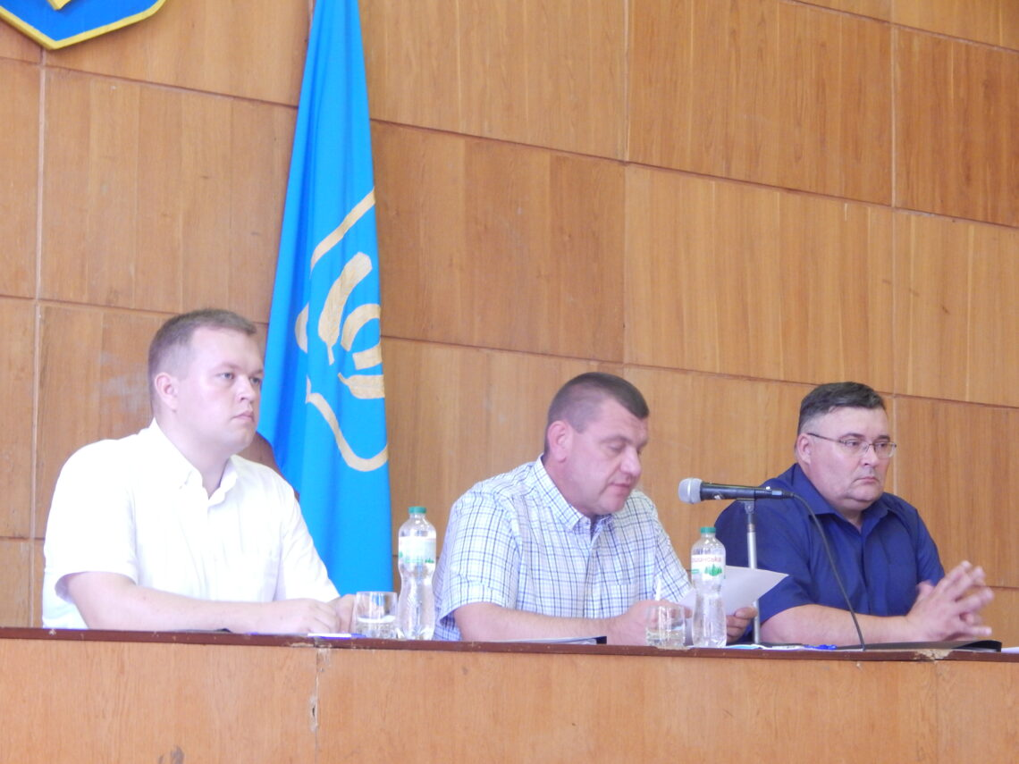 Конотопська районна рада 8 сесія 8 скликання Бик Бойченко Яровий